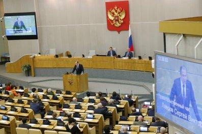 Lavrov in parliament