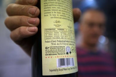Settlement wine in the West Bank