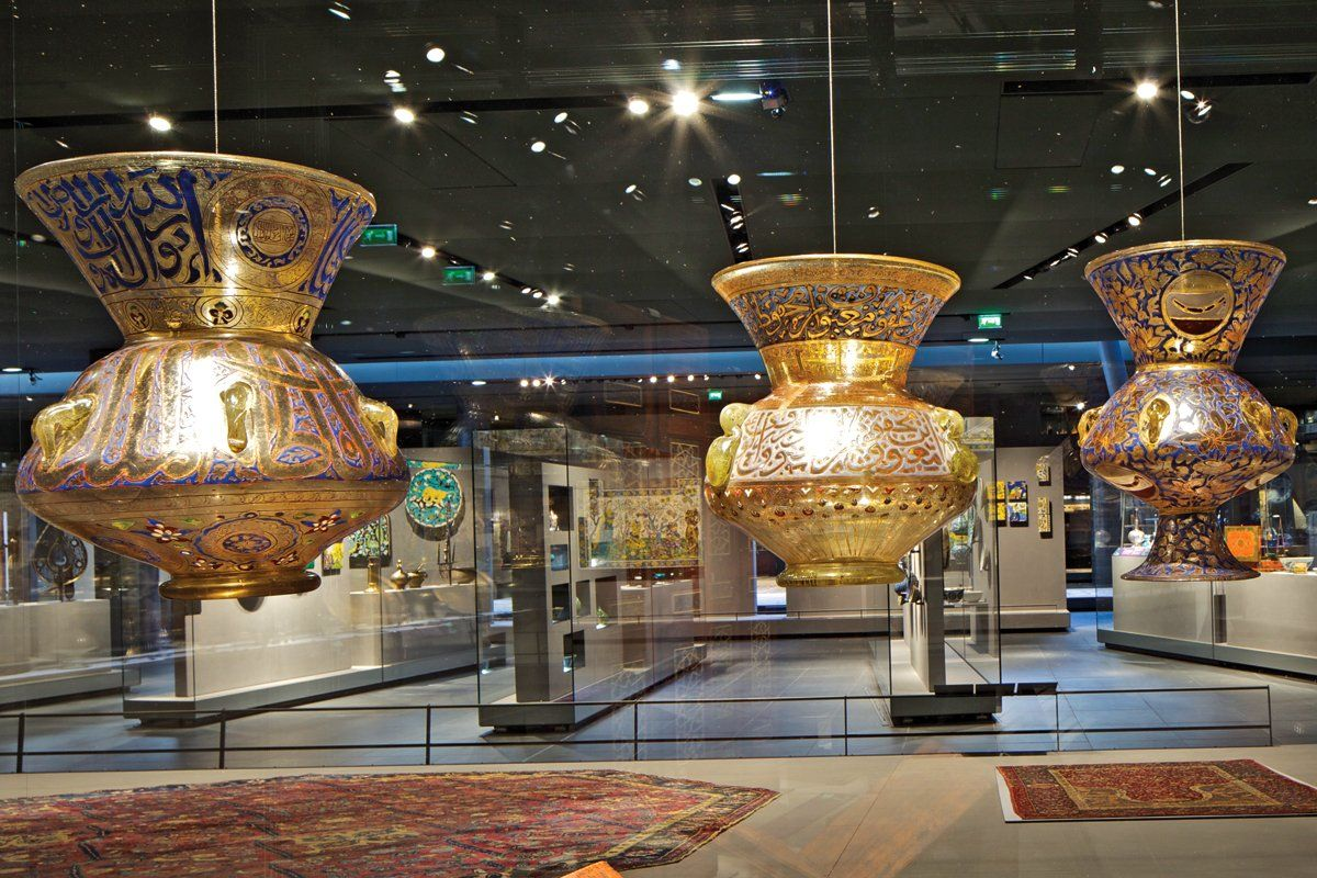 Islamic Galleries