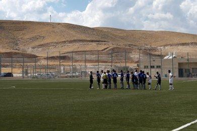 Maale Adumim stadium