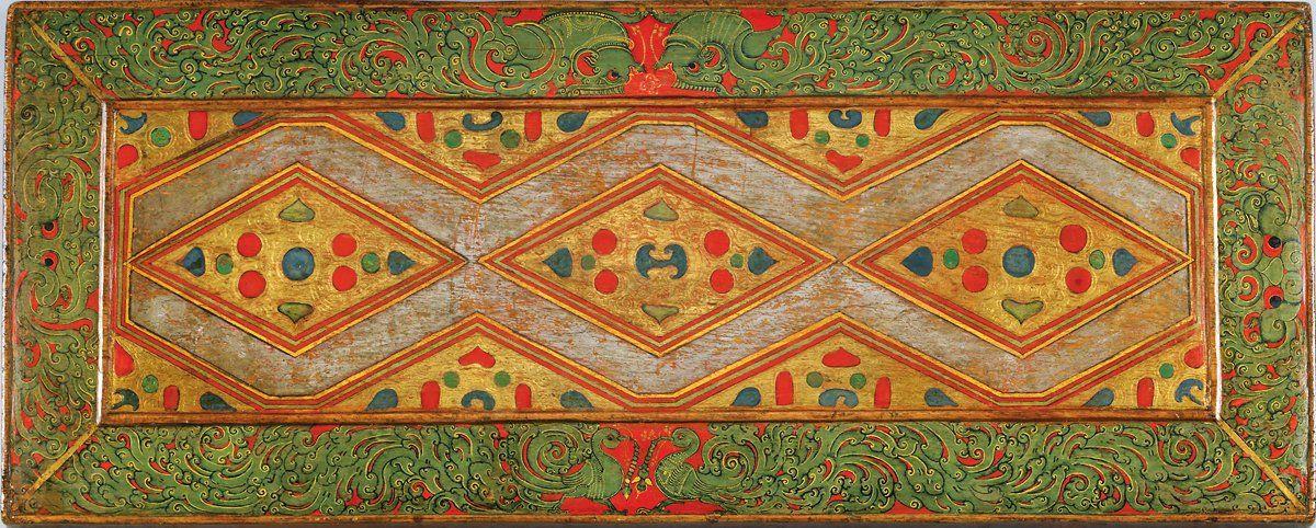 Tibetan Manuscript