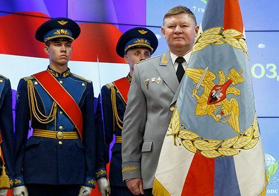 serdyukov