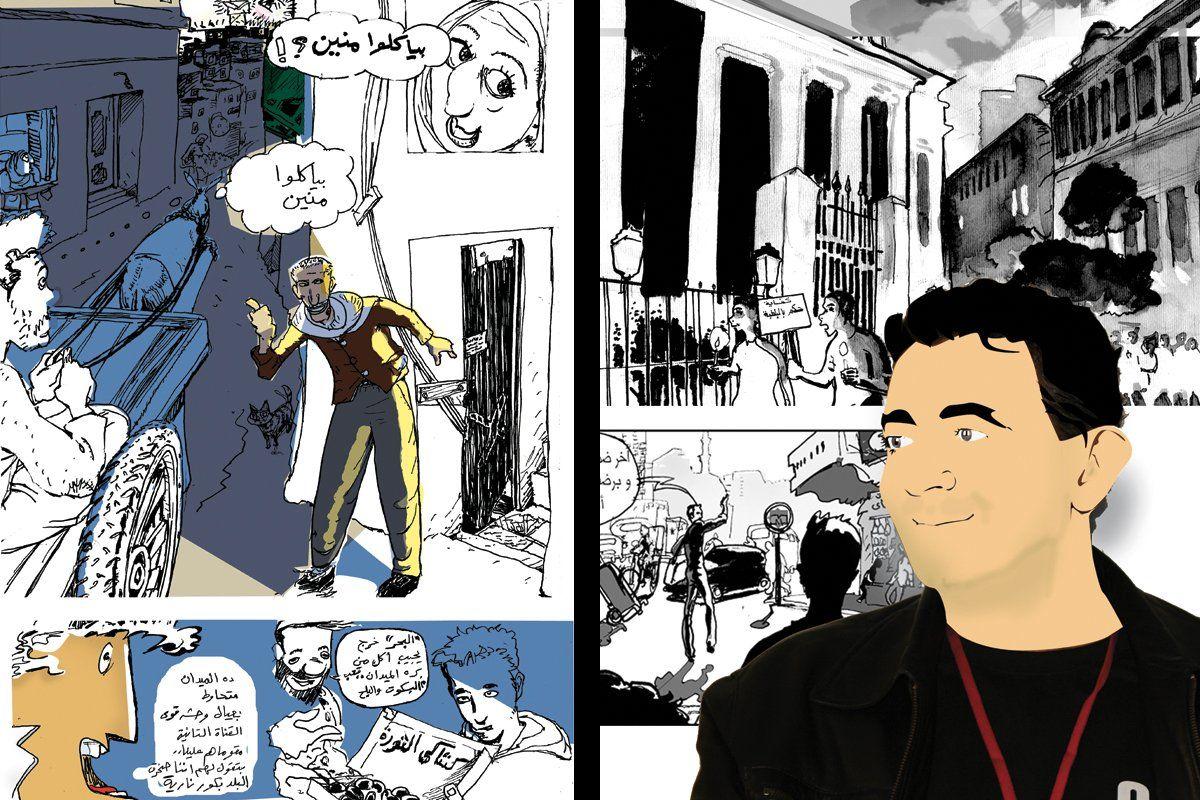 Works of Magdy El Shafee