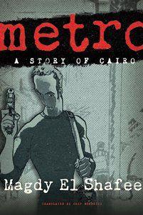 Metro - A Story of Cairo