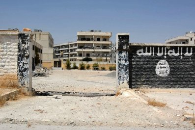 ISIS school in Manbij