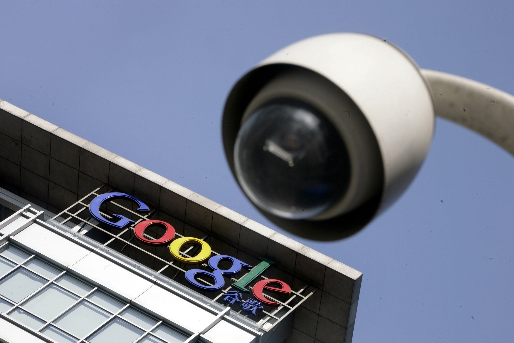 story google hackers russia journalists