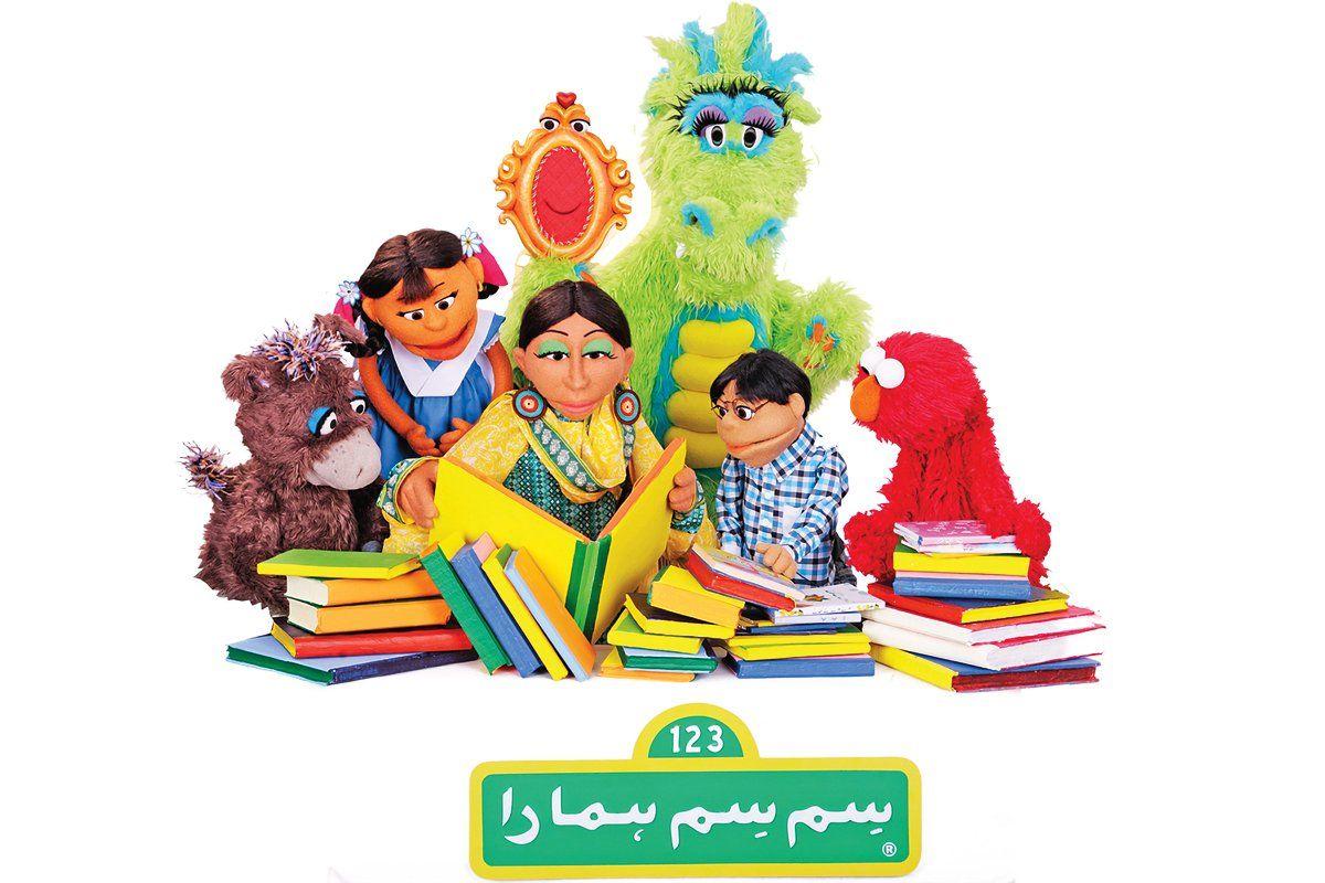 Sim Sim Hamara, Pakistan Sesame Street