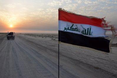Iraqi operation to retake Mosul