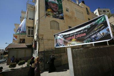 Banner of Misbah Abu Sbeih