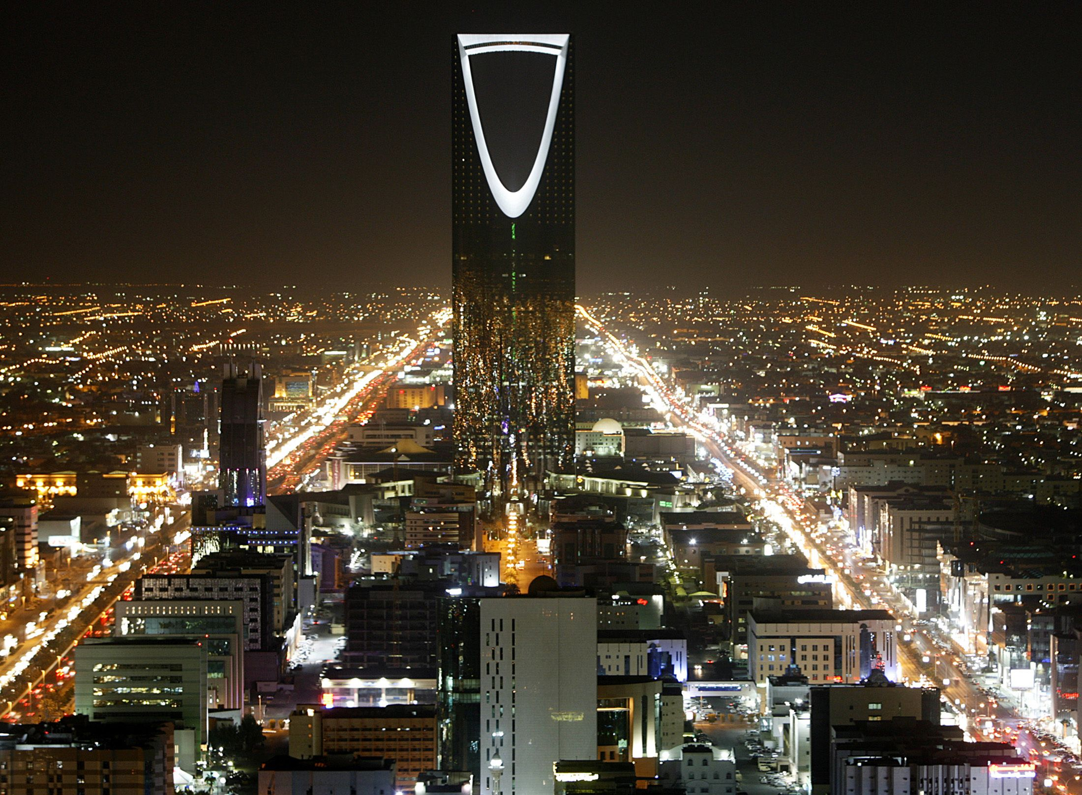 Kingdom Tower, Riyadh
