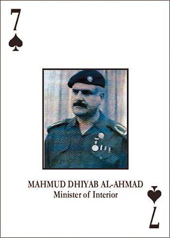 Iraq Interior Minister Mahmoud Diab al-Ahmed