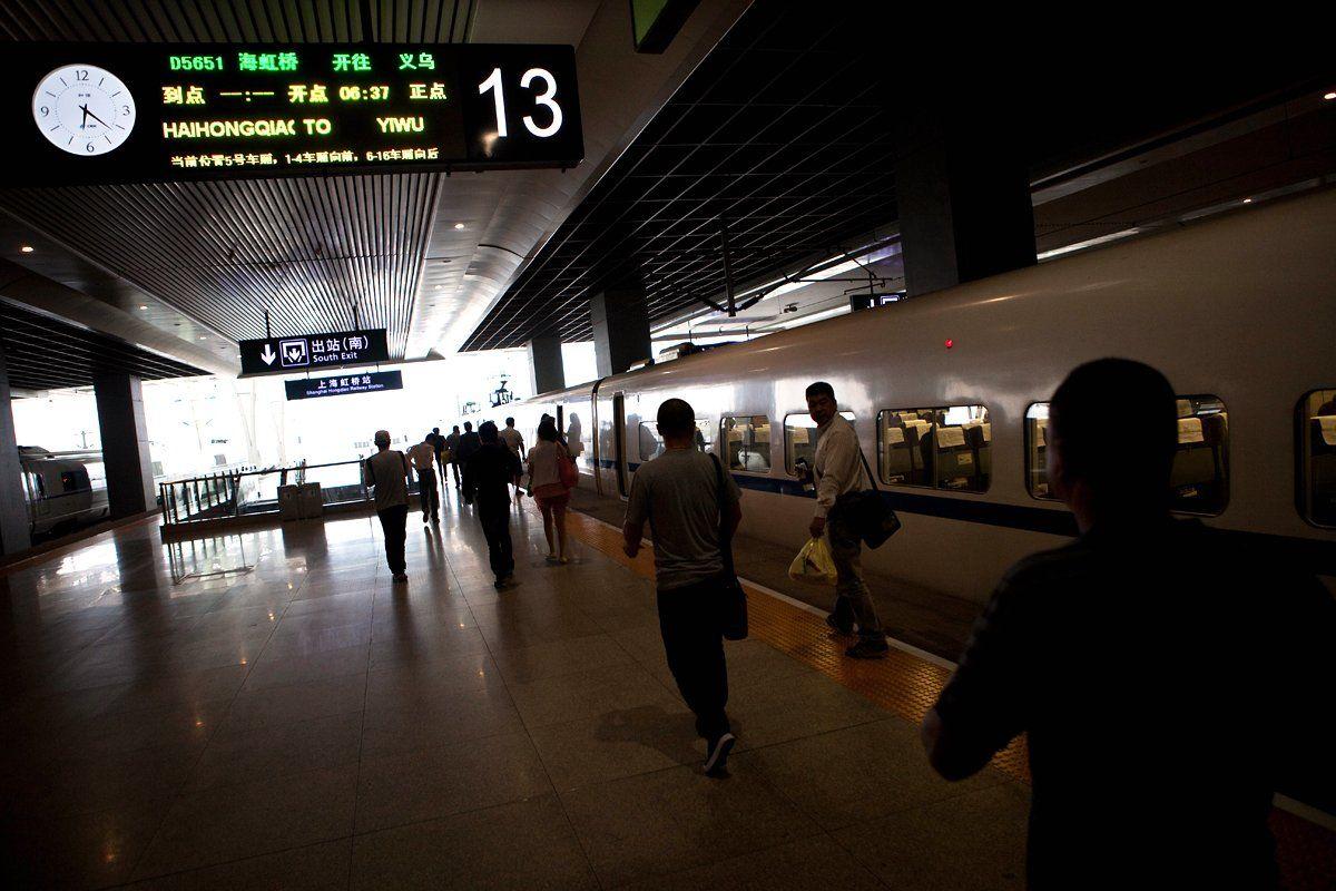 china-train-OVNB10