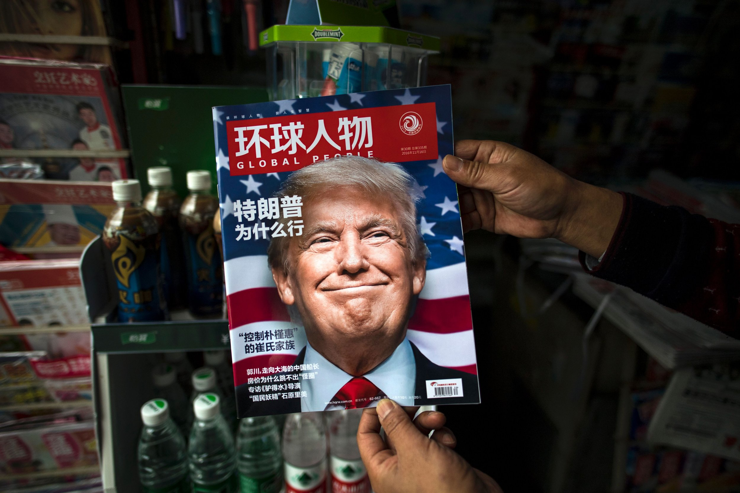 Donald Trump on Chinese magazine cover