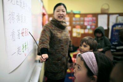 11_16_Teacher_Class_01