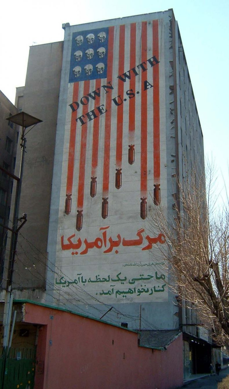 11_19_Iran_Figure_04