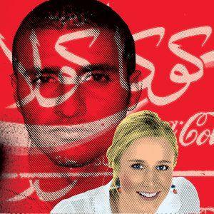 cocacola-murder-OV06-vl