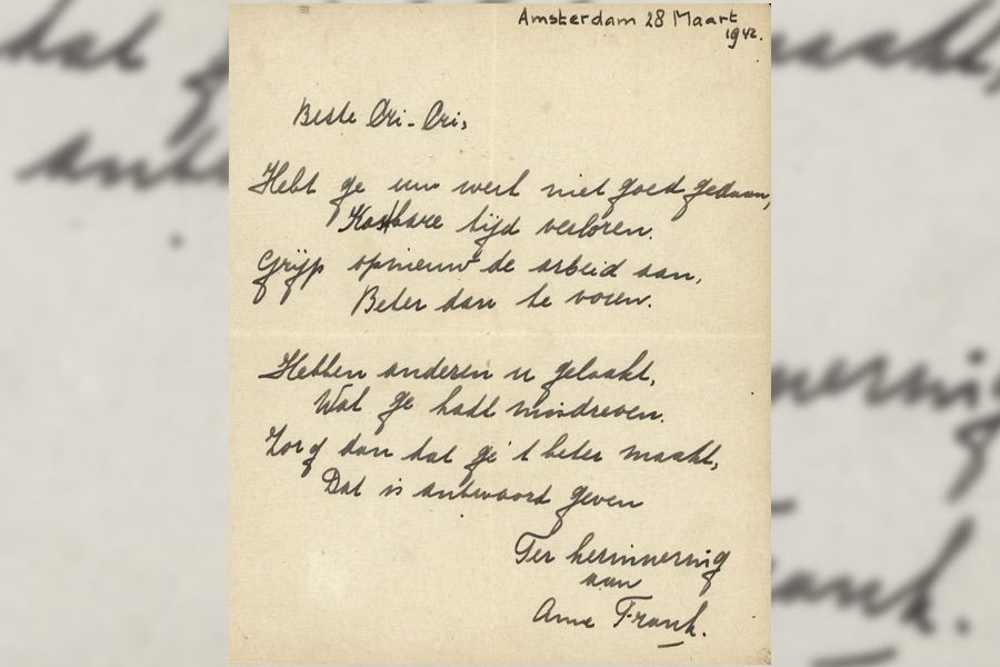11-23-16 Anne Frank poem