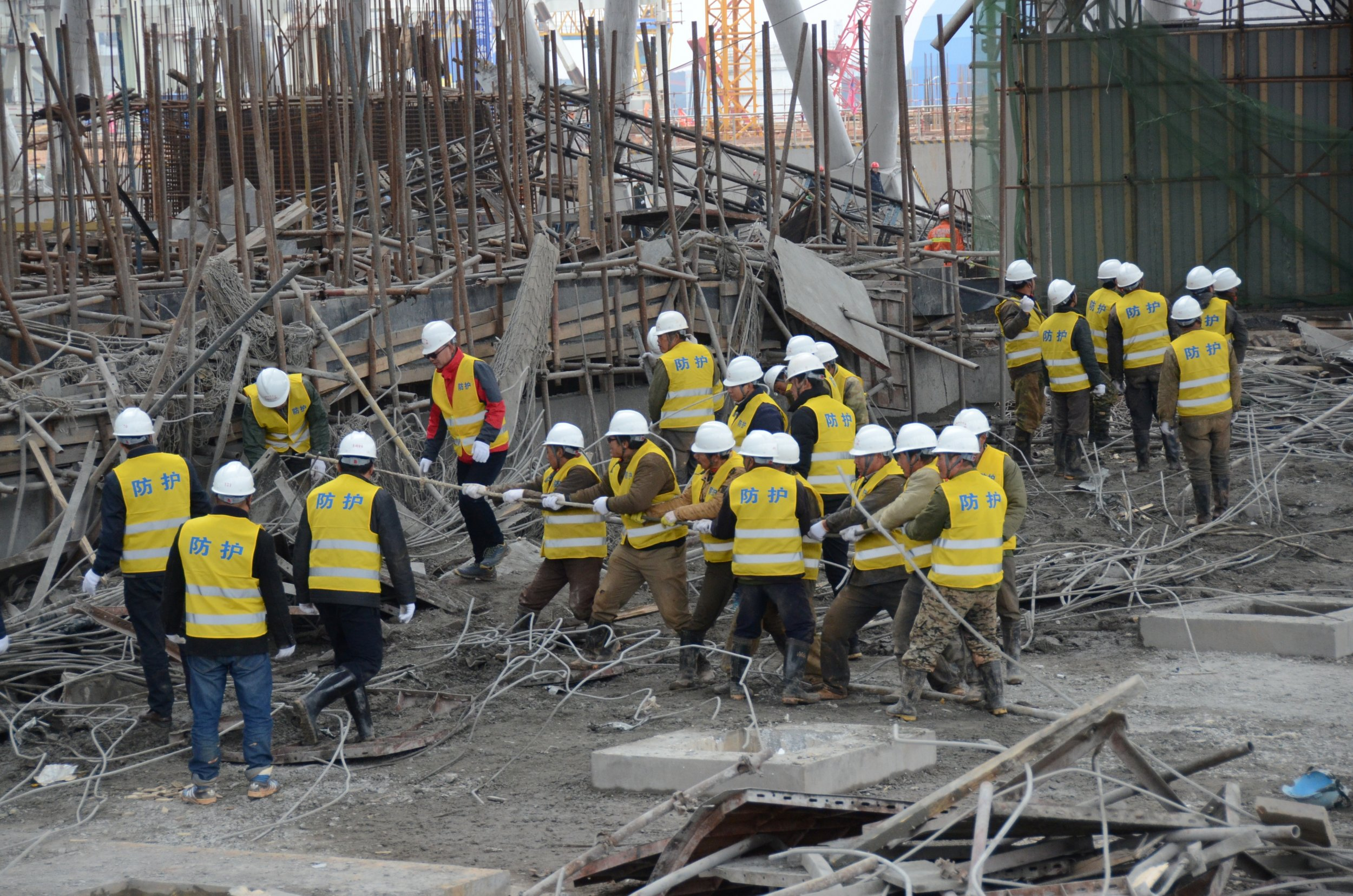 China Power plant collapse