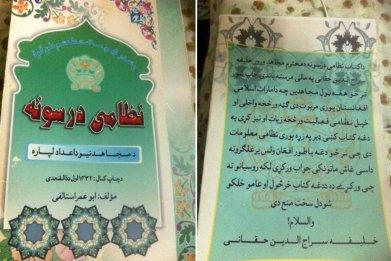 taliban-haqqani-OVNB03