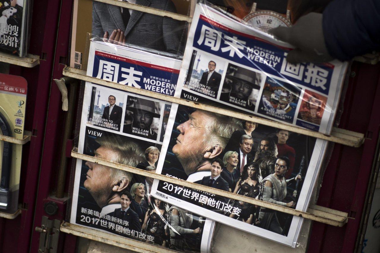 Trump in China