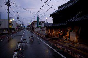 japan-fukushima-exclusion-zone-tease