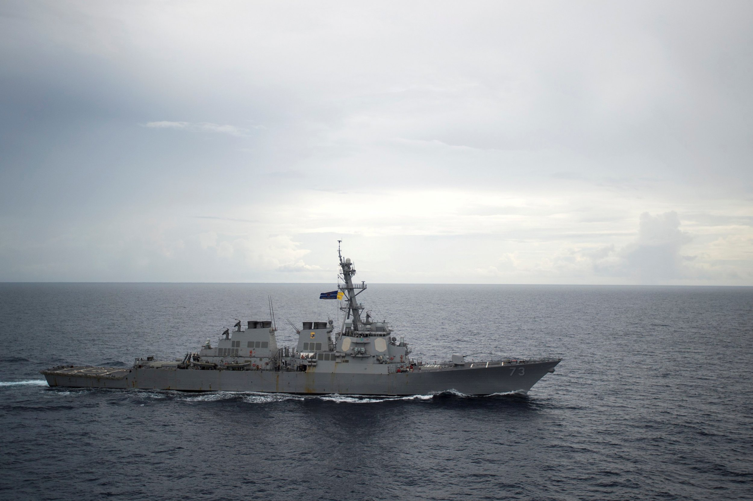 U.S. destroyer South China Sea