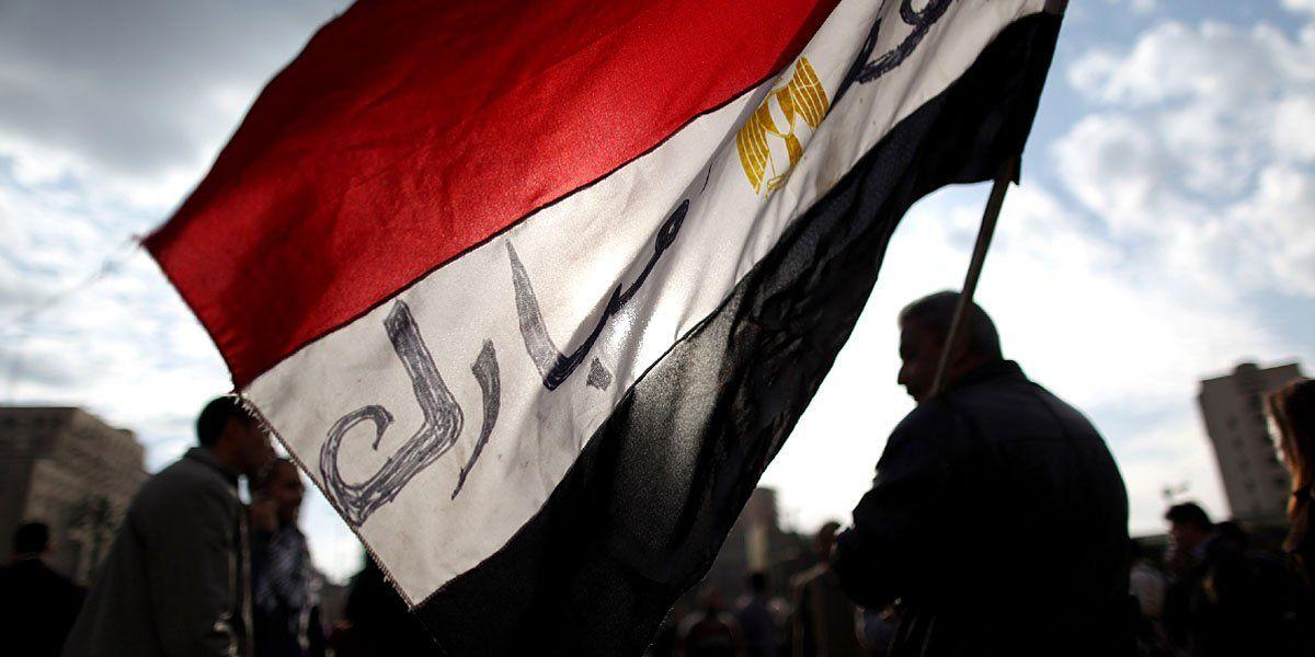 egypt-facebook-el-shaheed-wide