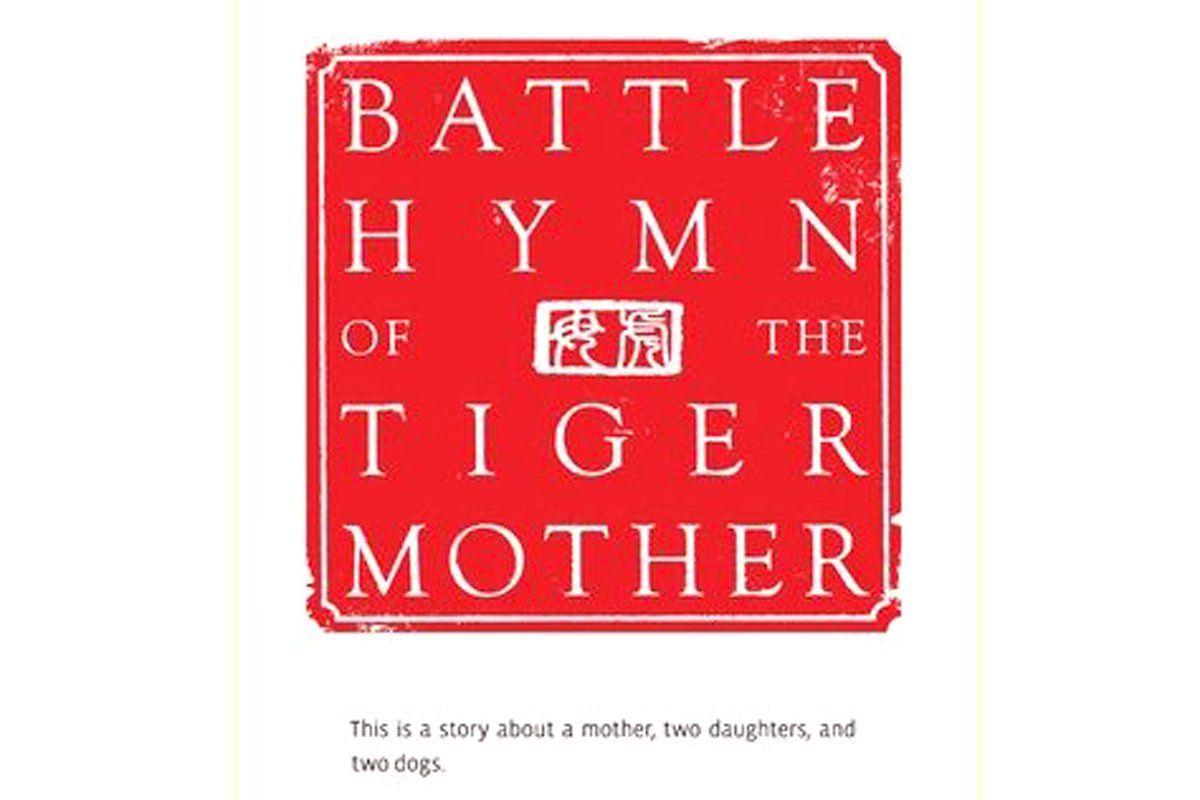 tiger-mom-book-tease