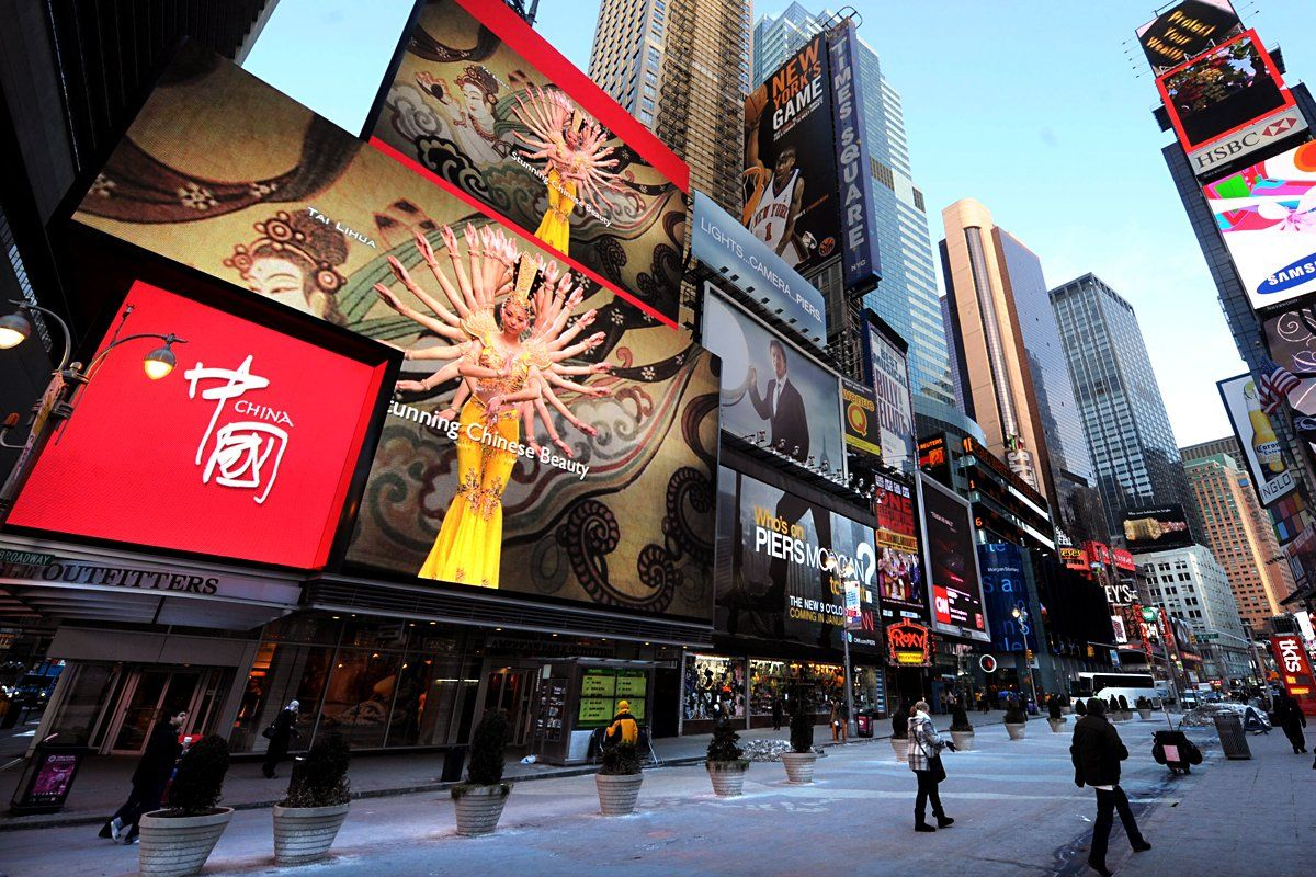 china-ad-times-square-hsmall