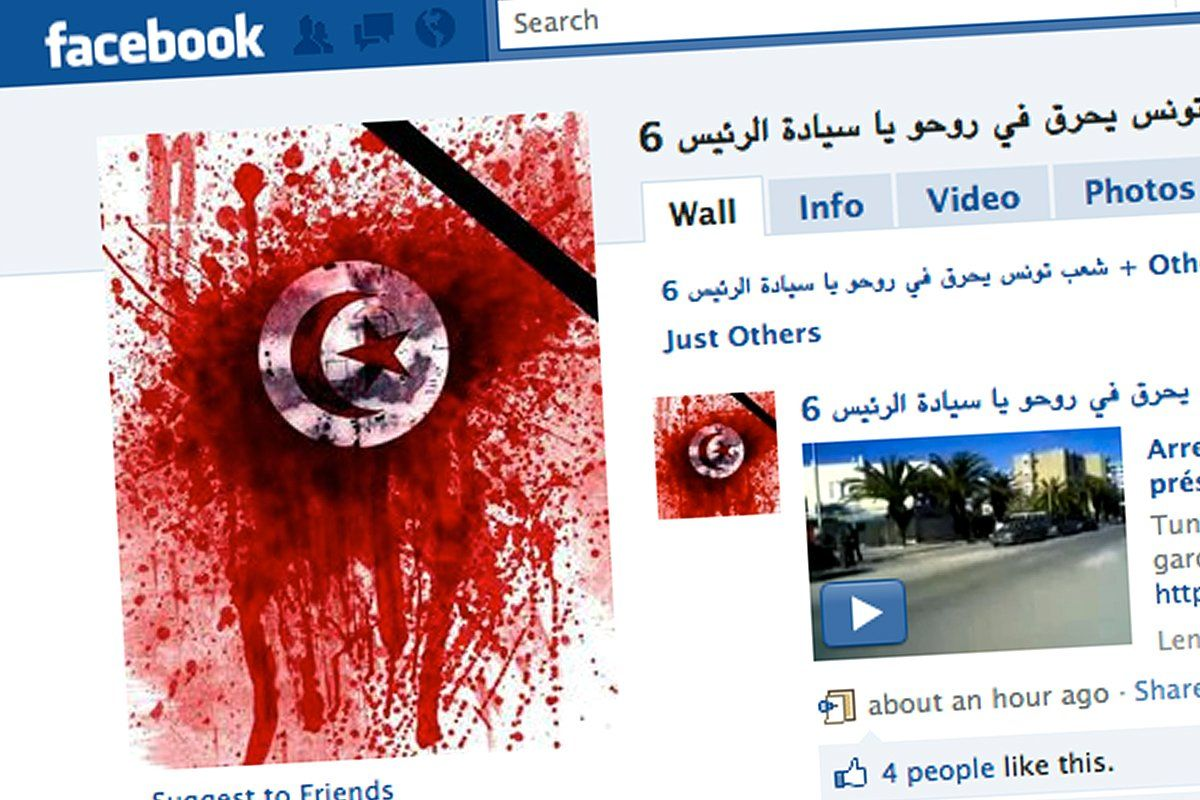 tunisia-facebook-tease2