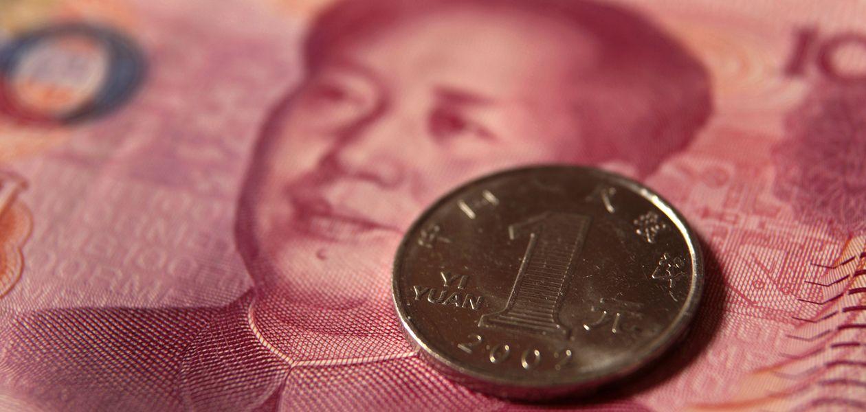 LIST-china-fe11-intro.jpg