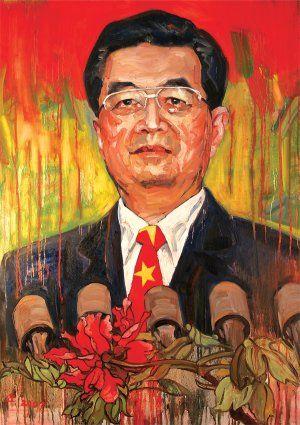 Hu-Jintao-fe05-vl