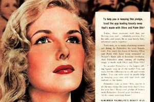 beauty-ads-tease