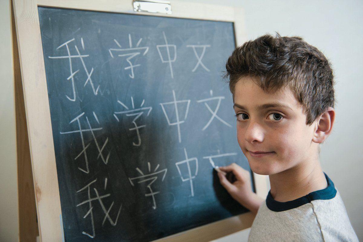bilingual-kid-schwartz-new