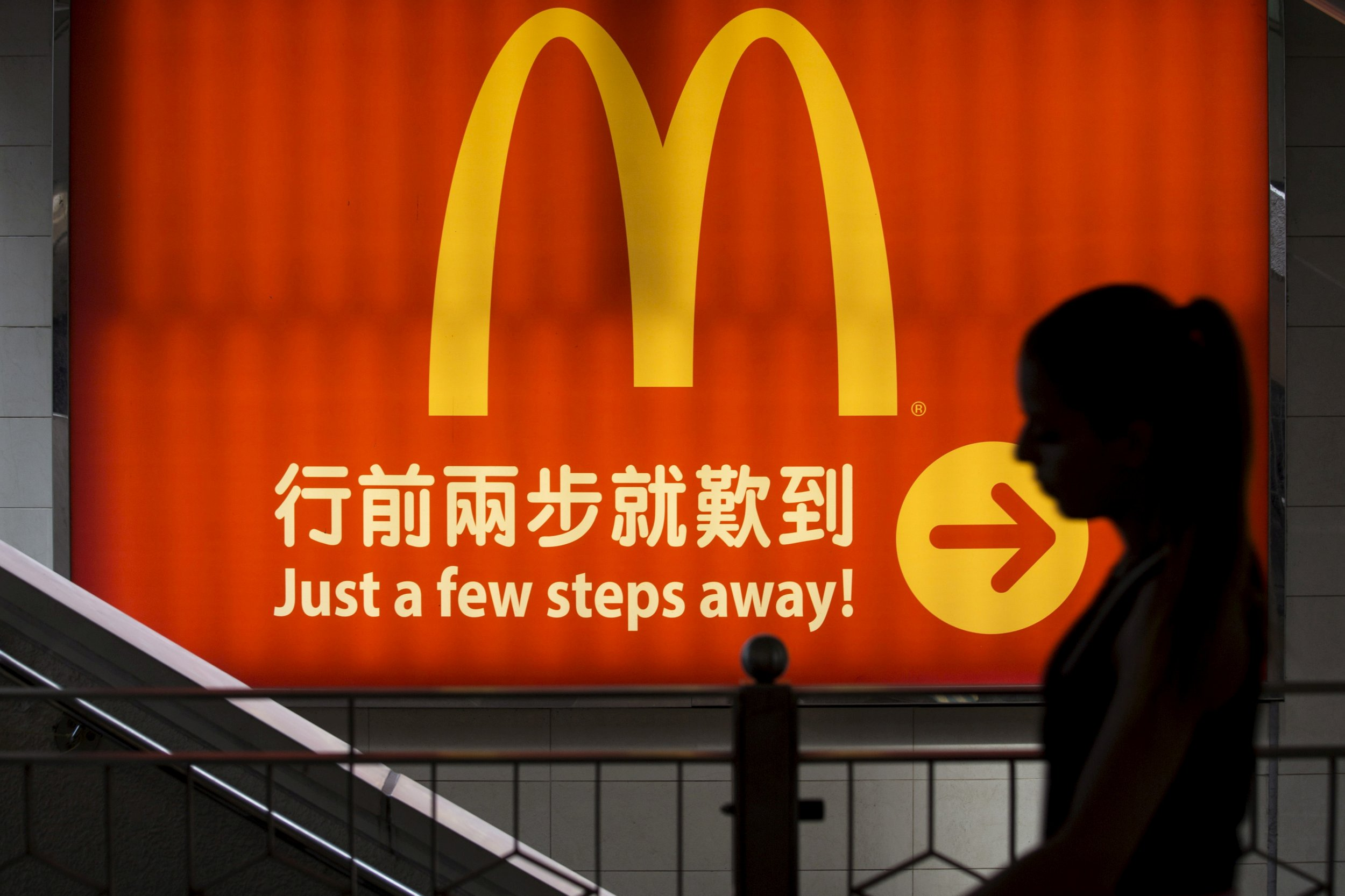 Hong Kong McDonald's