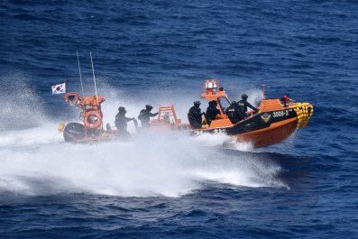 Maritime patrol