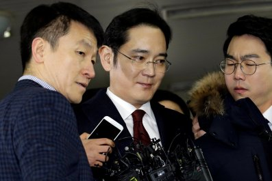 Jay Y. Lee vice chairman of Samsung Electronics