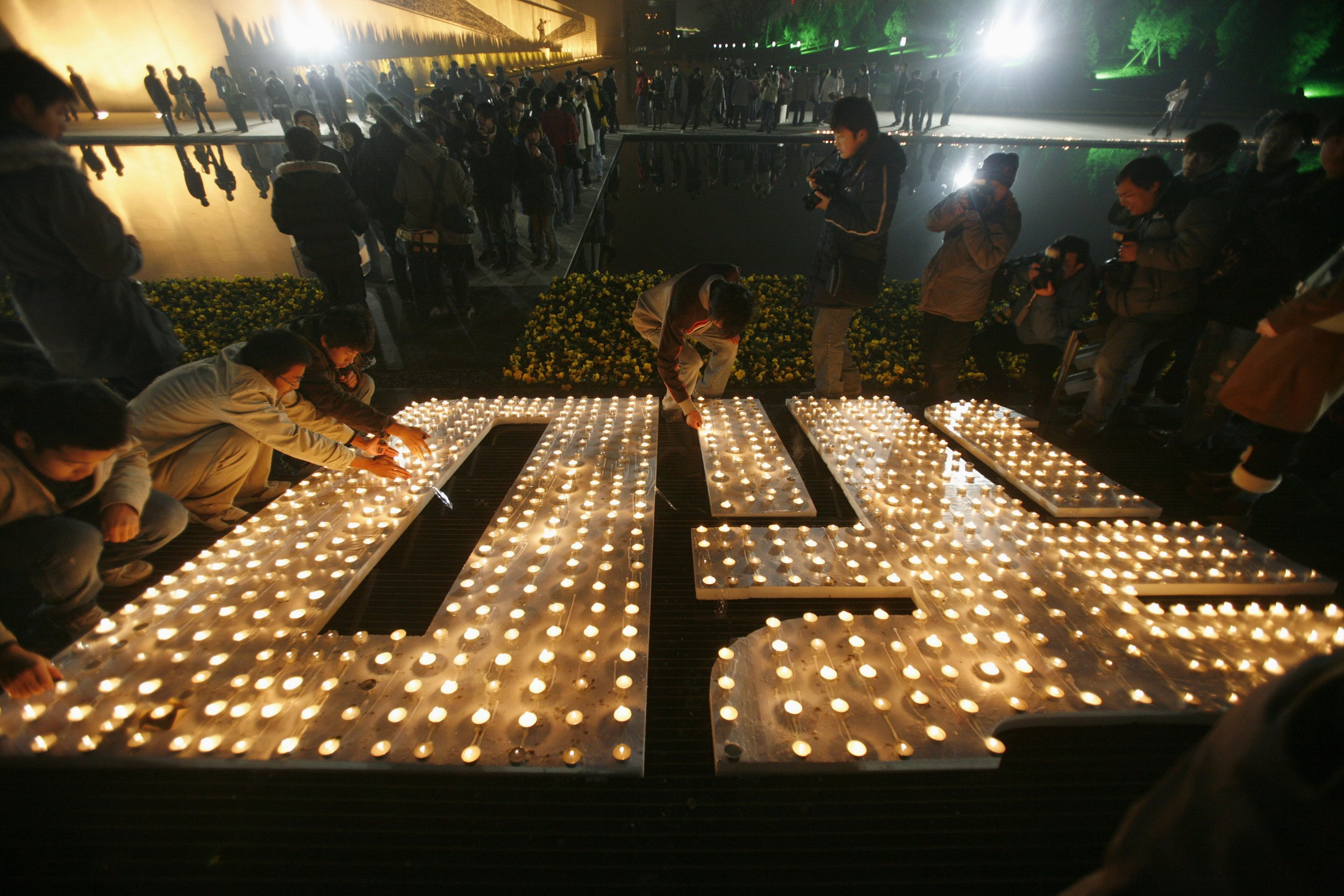 Nanjing massacre tribute