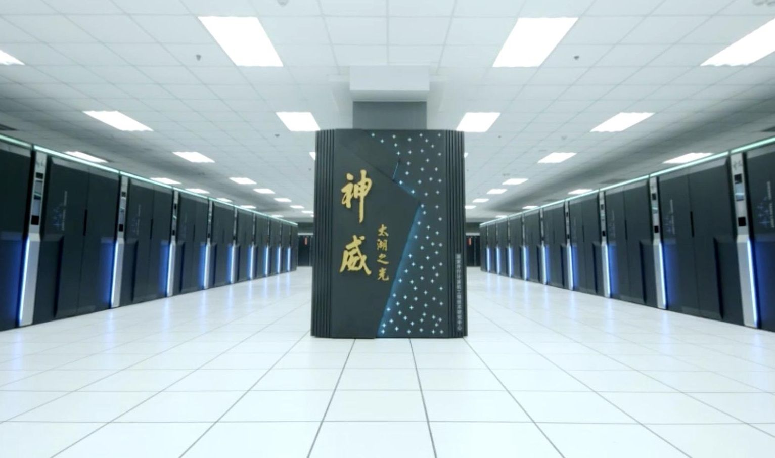 china supercomputer exacomputer prototype
