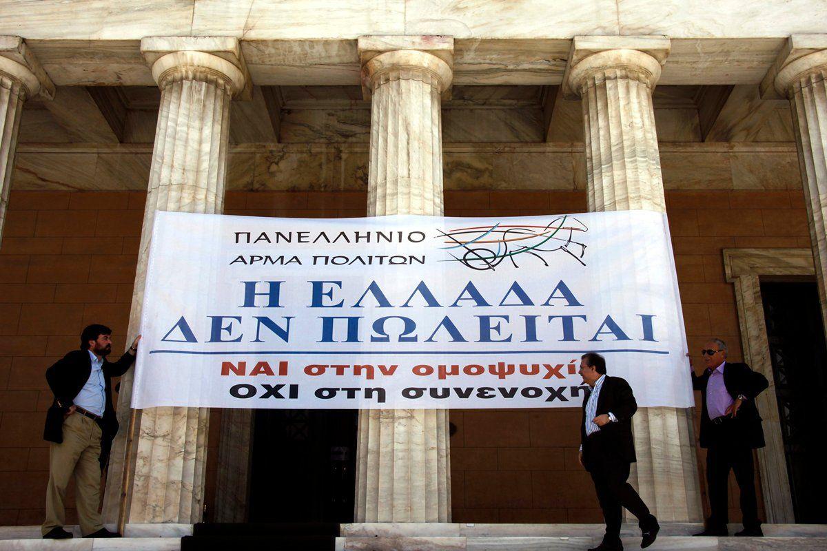 greece-financial-crisis-samuelson