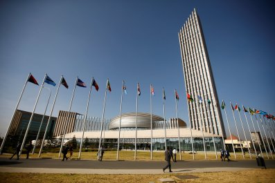 African Union HQ
