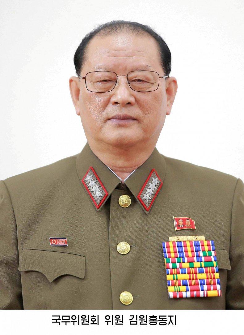 Kim Won Hong
