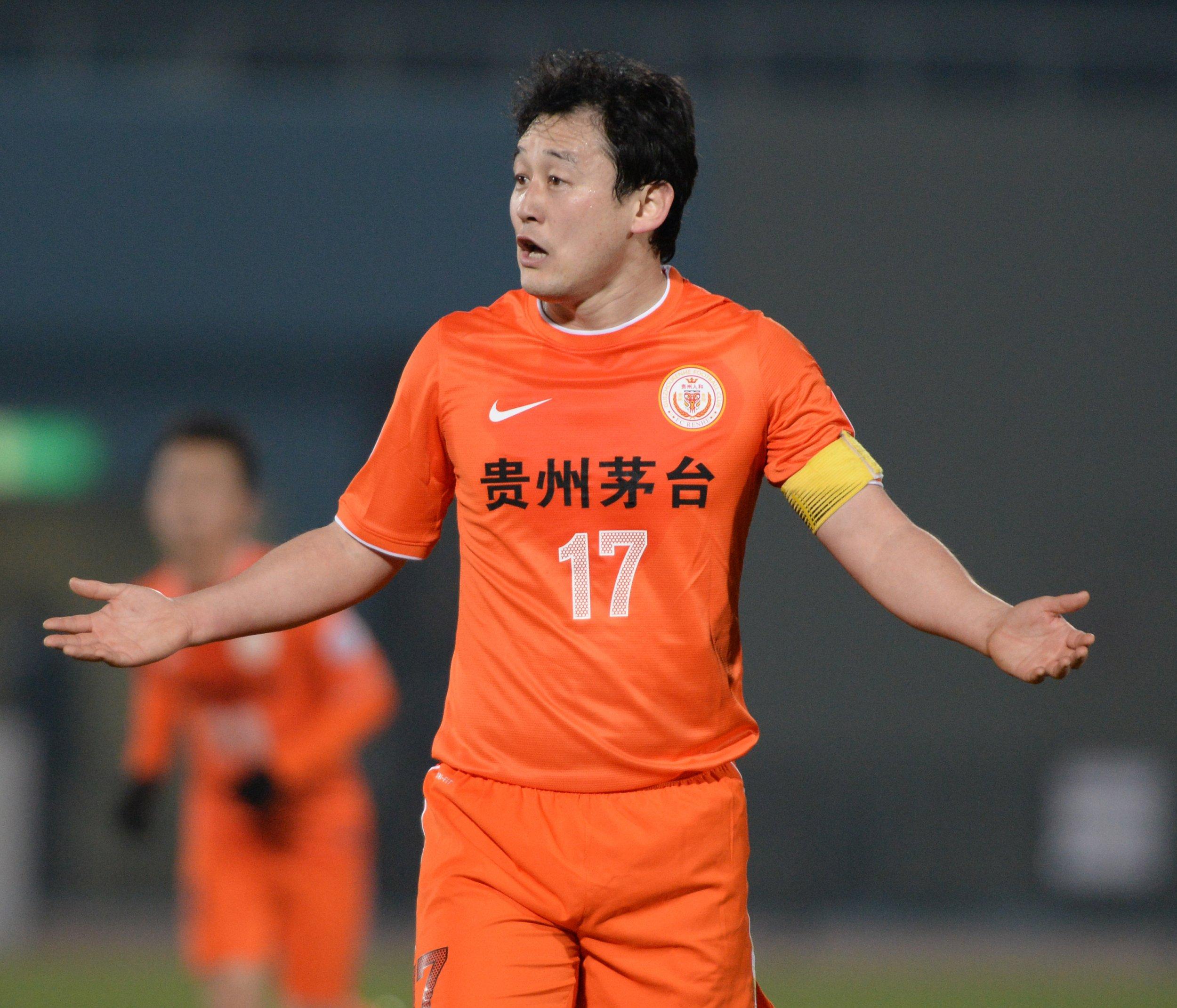 Former Manchester City defender Sun Jihai.