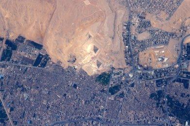 Egypt Space Agency