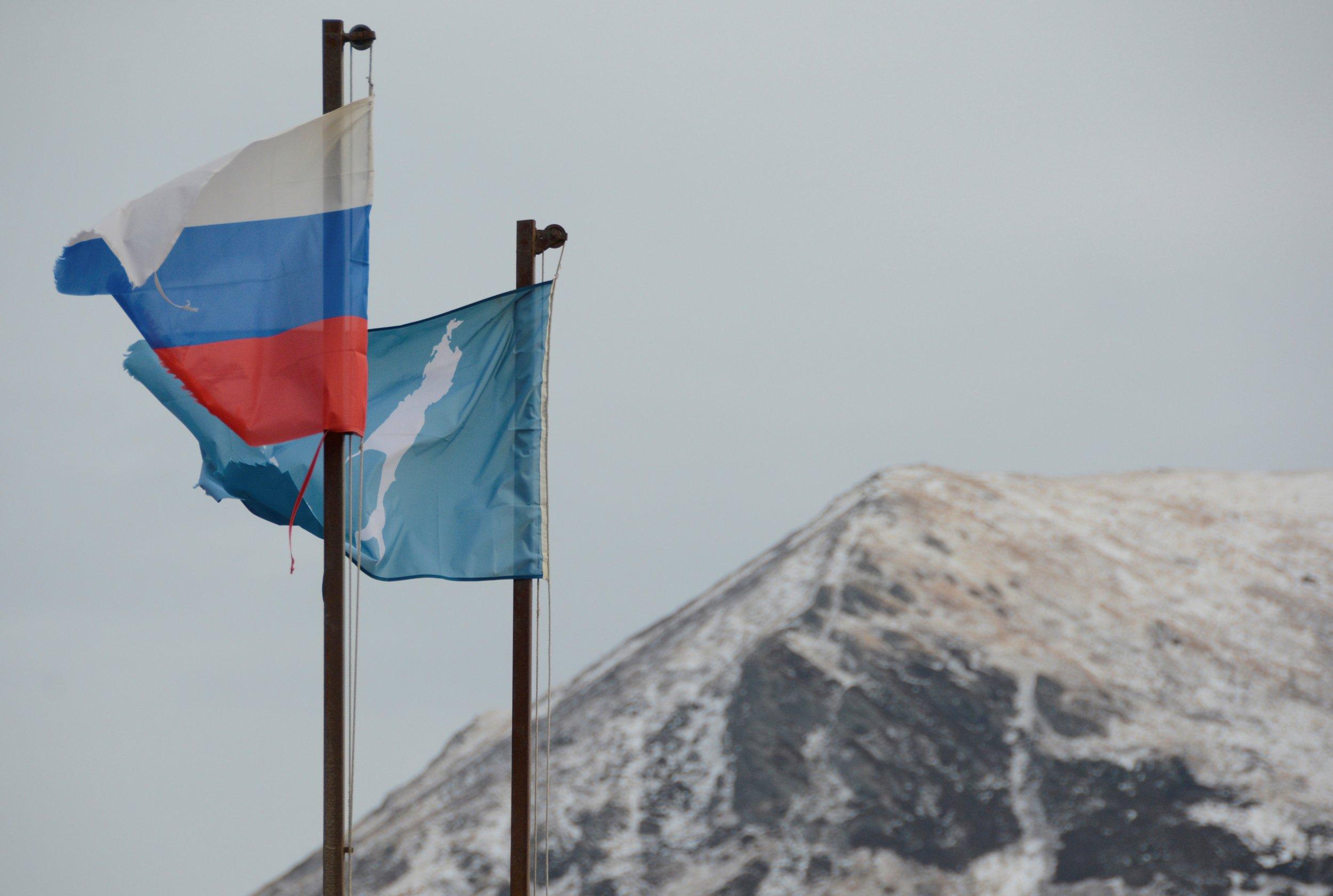 Sakhalin flag