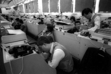 1987 China Stock Market