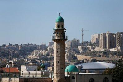 Israel minaret