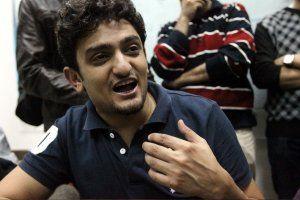 egypt-facebook-Wael-Ghonim-hsmall