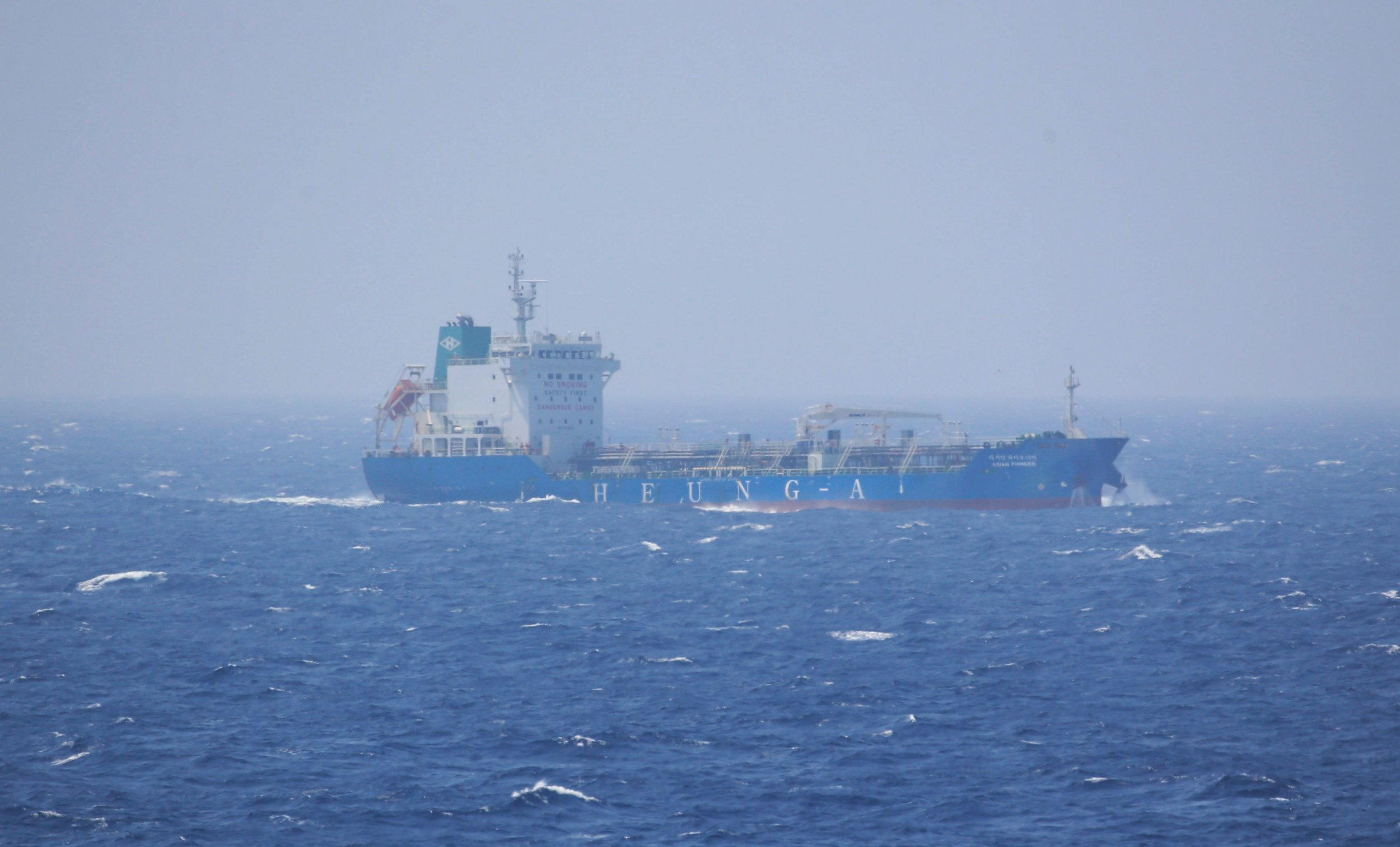 Ship in South China Sea