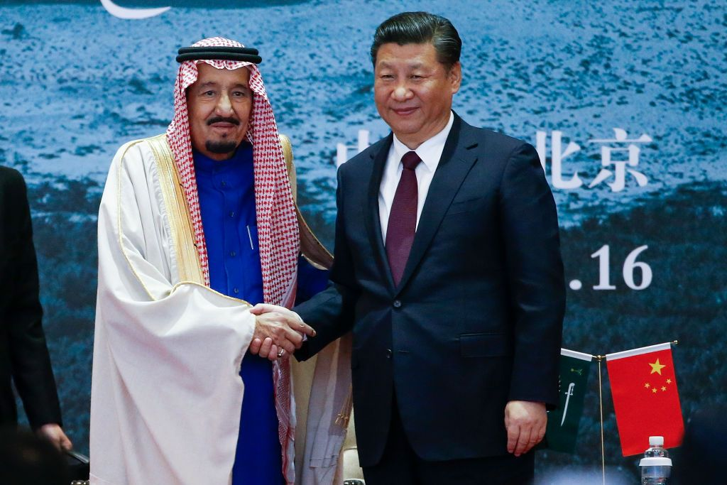 King Of Saudi Arabia Salman bin Abdulaziz Al Saud Visits China